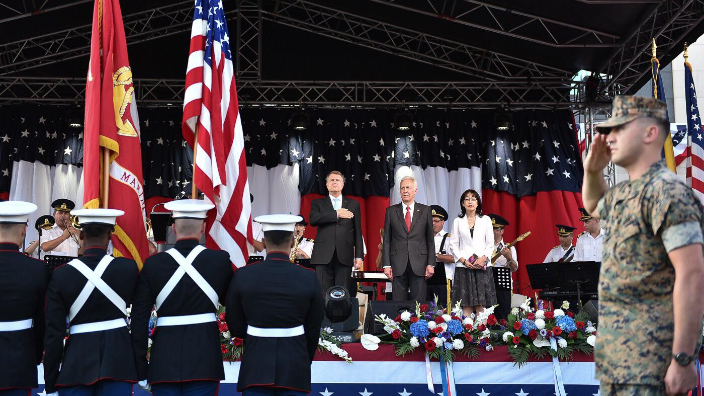 united-states-independence-day-celebrated-today-in-bucharest