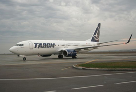 tarom-introduces-from-september-6-two-weekly-flights-bucharest-baia-mare