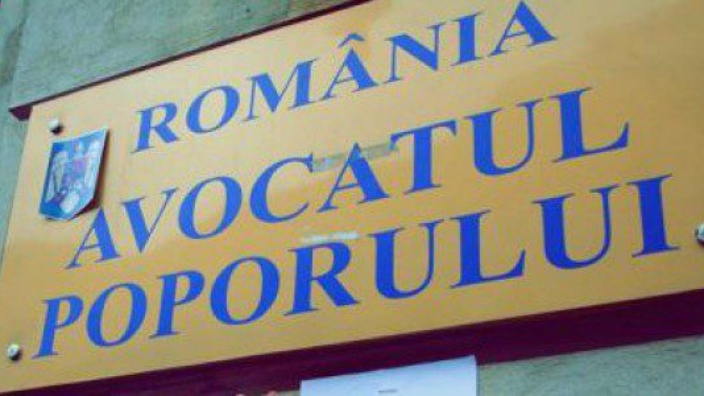 romanian-ombudsman-celebrates-20-years-since-foundation-day