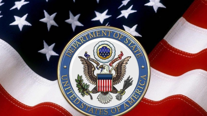 us-department-of-state-romania-report-on-human-rights-practice-in-2017-